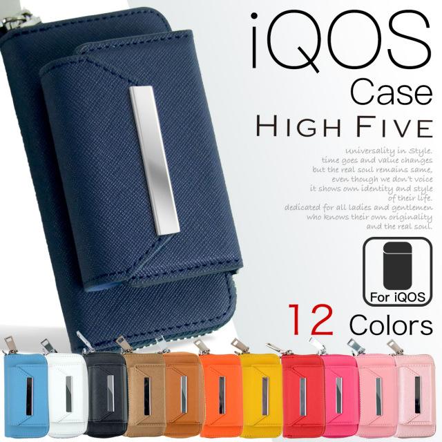 HIGH FIVE iQOSをオシャレに持ち運び。レザーiQOSケース アイコスケース サフィアーノ 同色 同素材 ハンドストラップ付 12色
