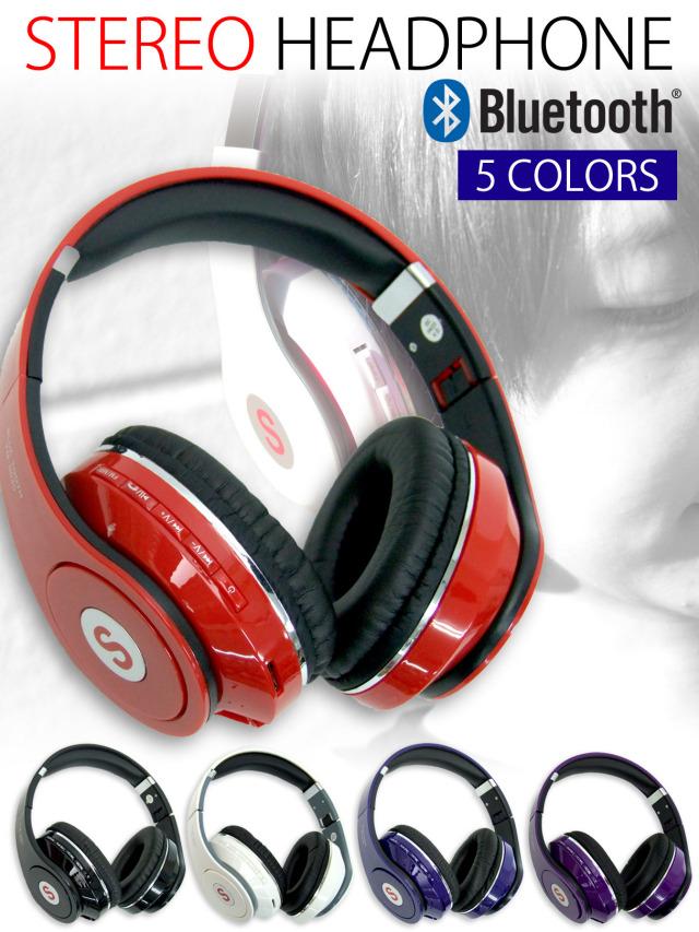 ワイヤレスヘッドホン完全ハンズフリー bluetooth対応 本体で着信・音量・操作可能 miniUSB充電式 全5色