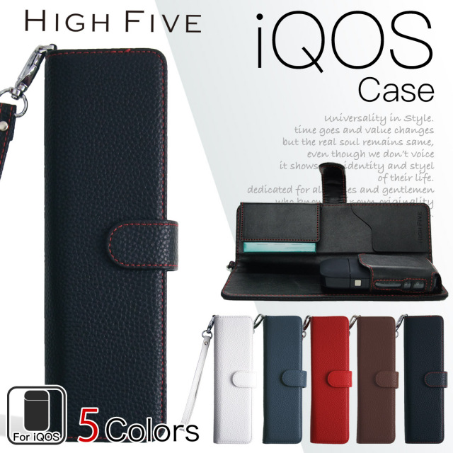 【歳末感謝セール】HIGH FIVE iQOSをスマートに持ち運び。手帳型レザーアイコスケース ロングタイプ トゴ風 IQOSダイアリーカバー ハンドストラップ付【ak】