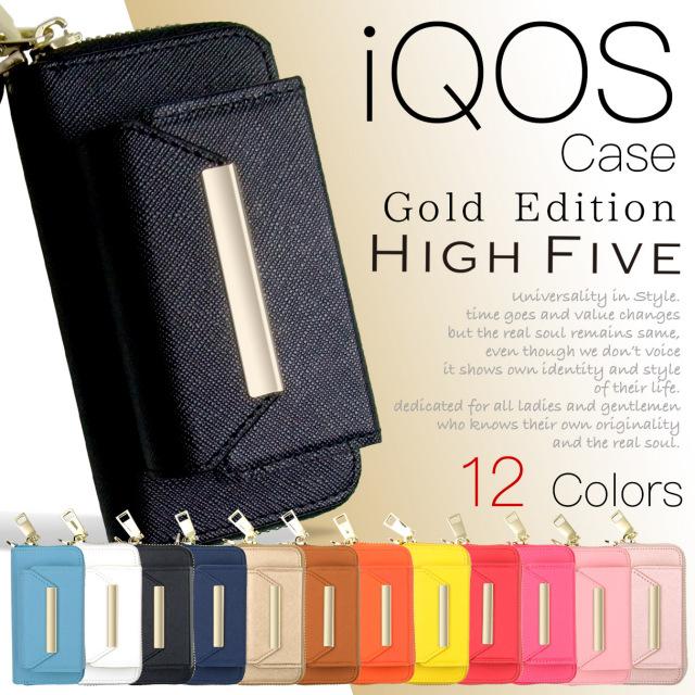 HIGH FIVE iQOSをオシャレに持ち運び。ゴールドメタルタイプ サフィアーノレザーiQOSケース アイコスケース ハンドストラップ付 12色