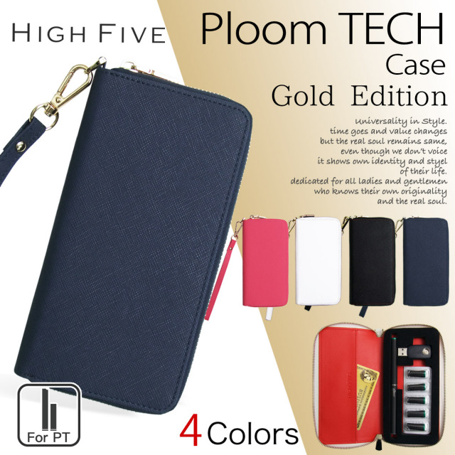 HIGH FIVE プルームテック ケース Ploom TECH オールインワン サフィアーノ 手帳型 ロングタイプ互換バッテリーも収納  ストラップ付き ラウンドファスナー コンパクトデザイン ユニセックス 4色