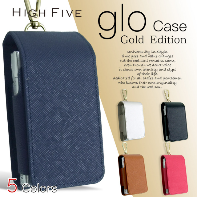 HIGH FIVE glo グロー ケース かわいいポーチ型 便利なカラビナ付き サフィアーノ レザー 電子タバコ ユニセックス 5色