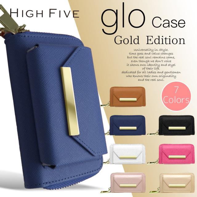 HIGH FIVE gloをオシャレに持ち運び。 サフィアーノレザーgloケース グローケース ハンドストラップ付 7色