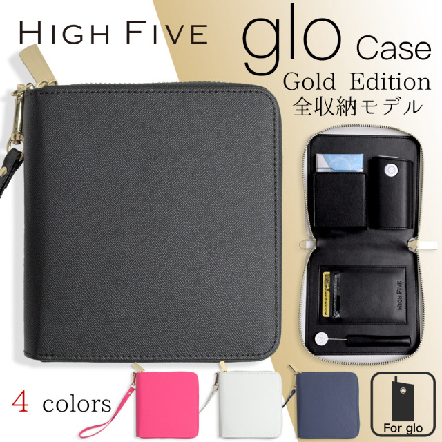 HIGH FIVE グローケース サフィアーノ型押し スクエア財布型 gloスリーブ付 ネオスティック クリーニングブラシ カードケース オールインワン ストラップ付 ユニセックス 4カラー