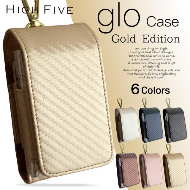 HIGH FIVE glo グロー ケース クールなポーチ型 便利なカラビナ付き カーボンレザー 電子タバコ ユニセックス 6色