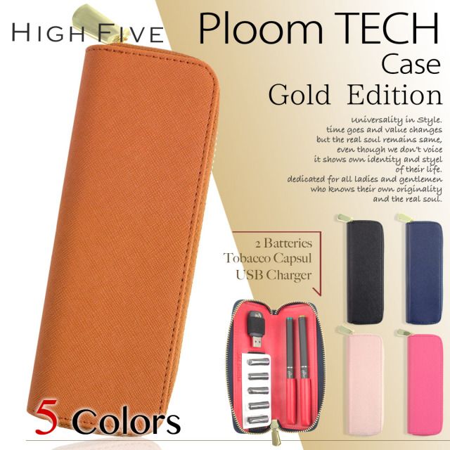 HIGH FIVE プルームテック ケース 2本収納 超コンパクト PloomTECH オールインワン サフィアーノレザー ラウンドファスナー 5色
