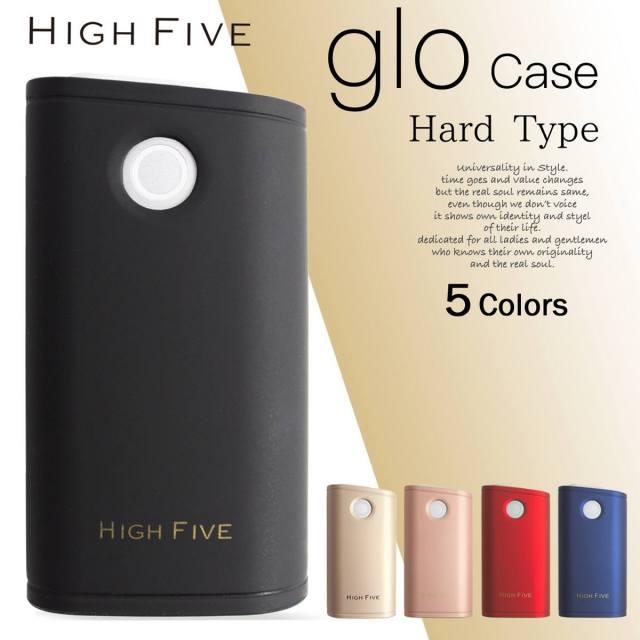 HIGH FIVE glo ハード スリーブケース 高級感のあるマットメタリック仕上げ グローケース gloケース 5カラー