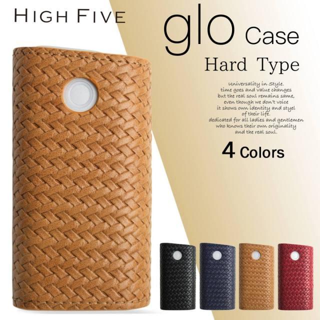 HIGH FIVE glo ハード スリーブケース イントレチャートデザイン グローケース gloケース 4カラー