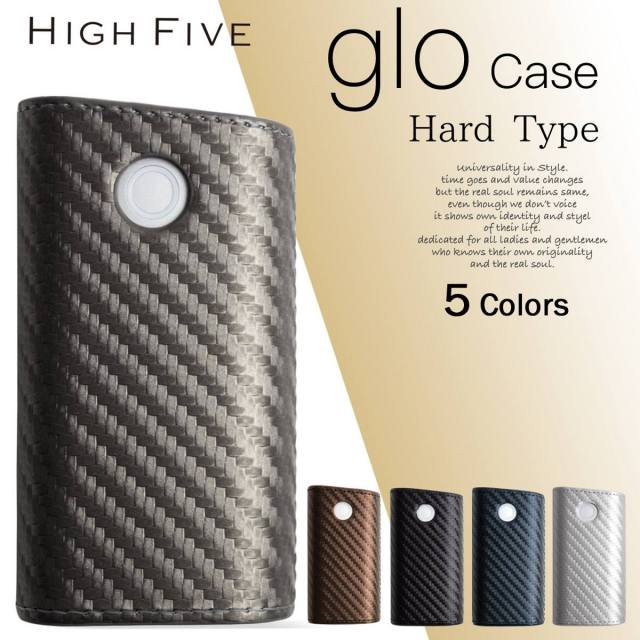 HIGH FIVE glo ハード スリーブケース カーボンレザーデザイン グローケース gloケース 5カラー