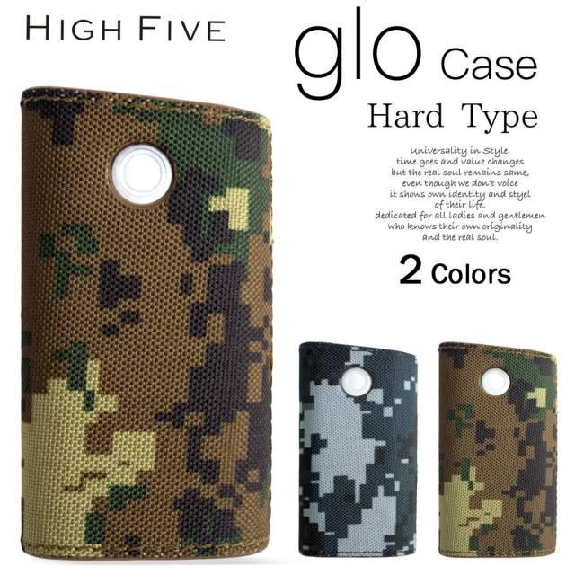 HIGH FIVE glo ハード スリーブケース デジタルカモフラージュ柄 グローケース gloケース 2カラー