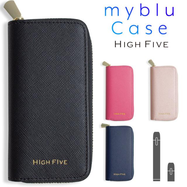HIGH FIVE マイブルー myblu ケース サフィアーノレザー ラウンドファスナー 全4色