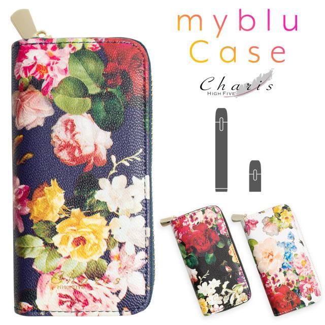 Charis HIGH FIVE 花柄 myblu マイブルーケース PUレザー コンパクトケース