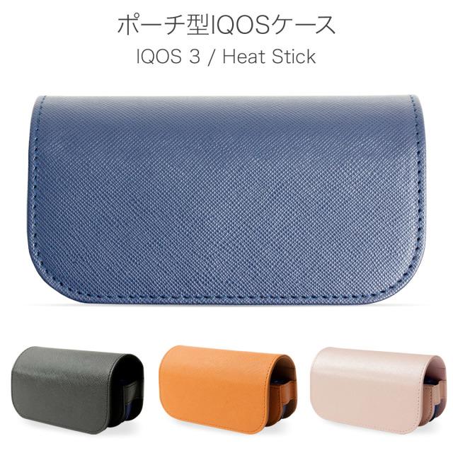 HIGH FIVE IQOS3 ケース サフィアーノPUレザー 全4色