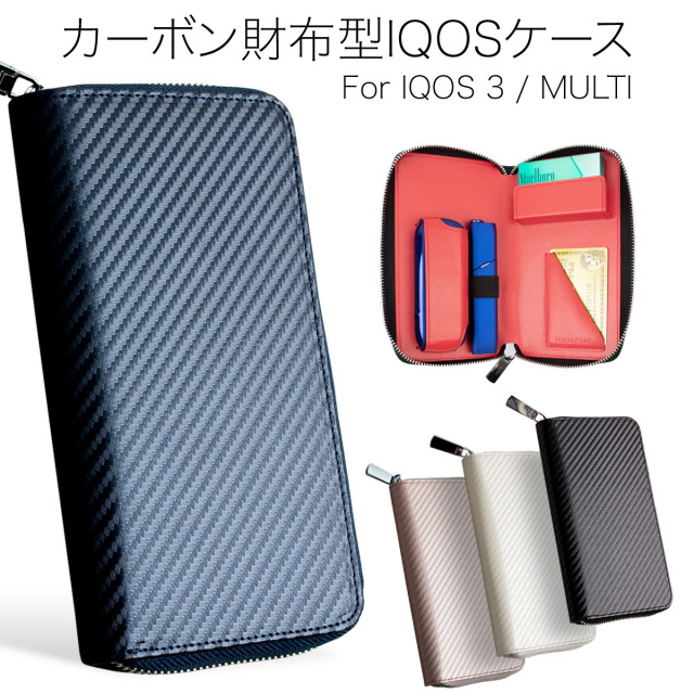 HIGH FIVE IQOS3 duo IQOS3 ケース カーボンPUレザー ラウンドファスナー 全4色