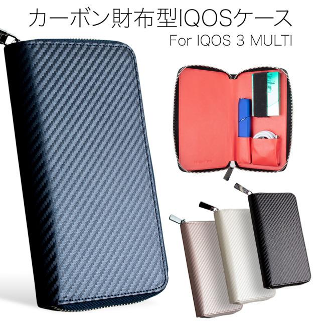 HIGH FIVE IQOS3 MULTI ケース カーボンPUレザー ラウンドファスナー 全4色
