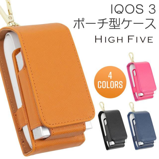 HIGH FIVE IQOS 3 & 3 duo 対応ケース スマートフリップ型 マグネット式 PUレザー 全4色
