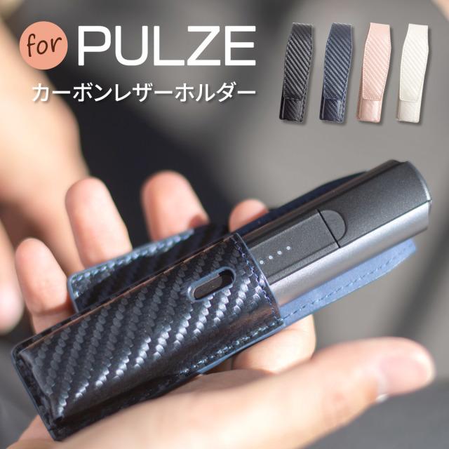 HIGH FIVE Pulze パルズ カーボンPUレザー ストラップホルダー ネックストラップ付 ケース 全4色