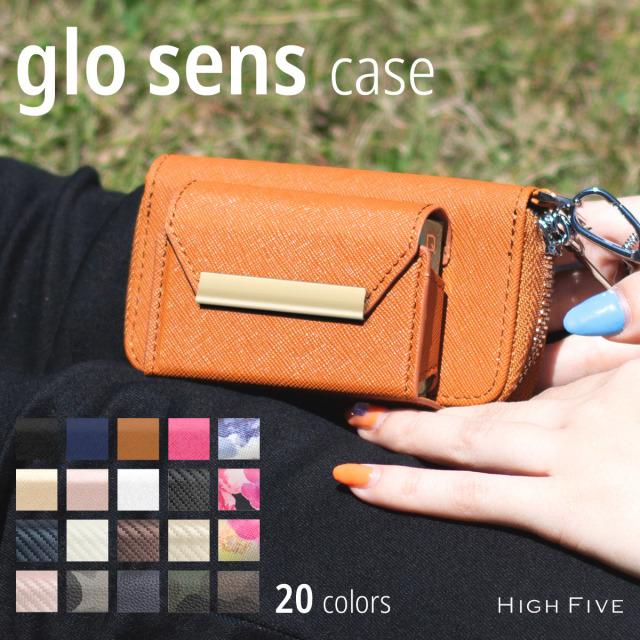 HIGH FIVE glo sens グローセンス 専用ケース ネオポッド フレーバーカートリッジ収納 ハンドストラップ付 20色