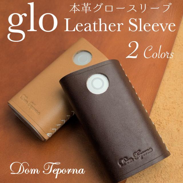 Dom Teporna gloスリーブ 本革 牛革 レザー グローケース gloケース  ユニセックス 2カラー