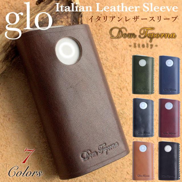 Dom Teporna Italy gloスリーブ イタリアンレザー 本革 牛革 レザー グローケース gloケース  ユニセックス 7カラー