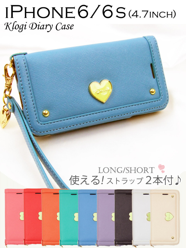 【iPhone6s/6】KLOGI 大人かわいいハートモチーフ手帳型ケース 専用ストラップ2本付き 裏面カードポケット