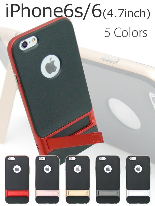 スタンド機能付きiPhoneケース