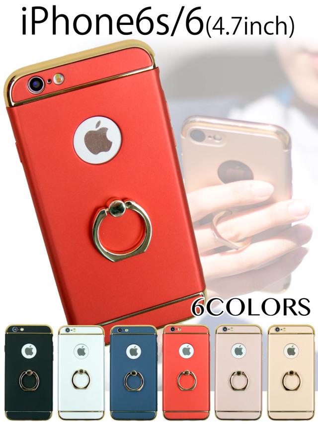 【iPhone6/6s】リング付きiPhoneケース スマホの使い心地が変わる 360度自由自在で落下防止にもスタンドにも 背面リング一体型ケース