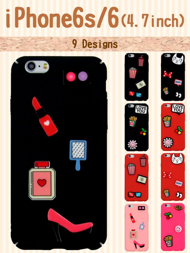 【iPhone6/6s】 ファンシーデコ ハードケース キュートで大人可愛いハードケース デコベースにも iPhoneケース