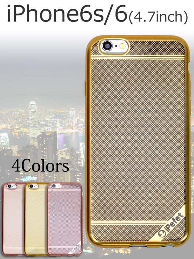 【iPhone 6】 深みのあるメタリックデザイン フチまで彩る美しいプロダクトデザイン フィット性抜群