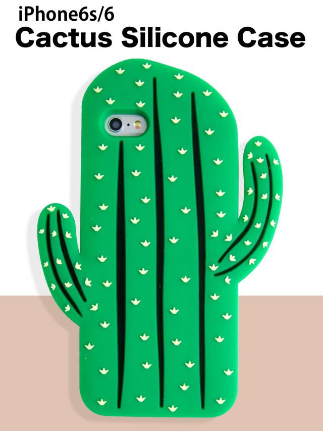 【iPhone6s/6】 にょきにょきサボテン ソフトケース シリコン素材で扱いやすい ゆるカワ