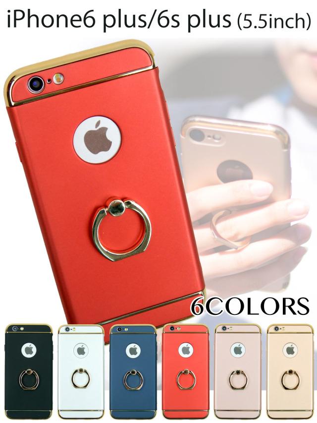 【iPhone6 plus/6s plus】リング付きiPhoneケース スマホの使い心地が変わる 360度自由自在で落下防止にもスタンドにも 背面リング一体型ケース