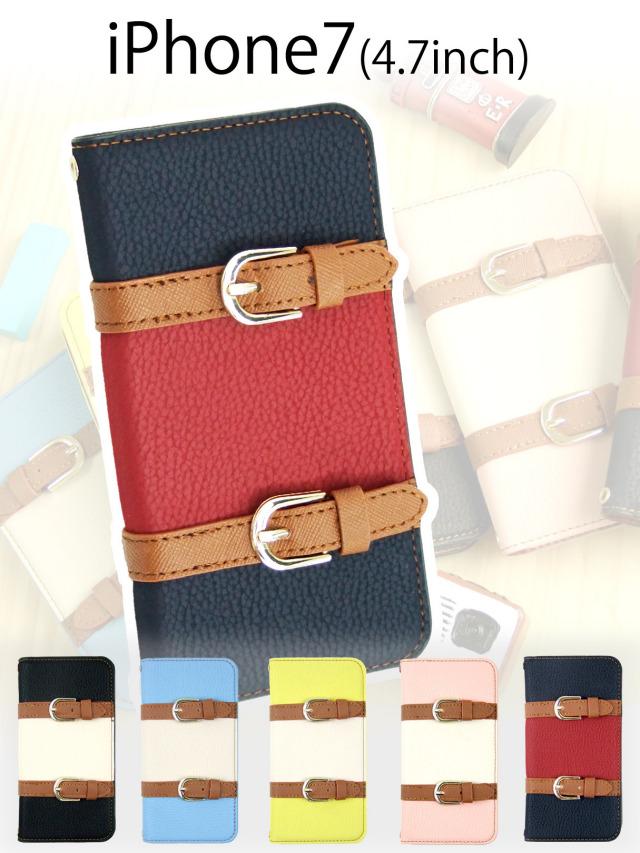 【iPhone7】ツートンカラーがかわいい 手帳型iPhoneケース 2本ベルトがアクセント カラーパターンは選べる5種類