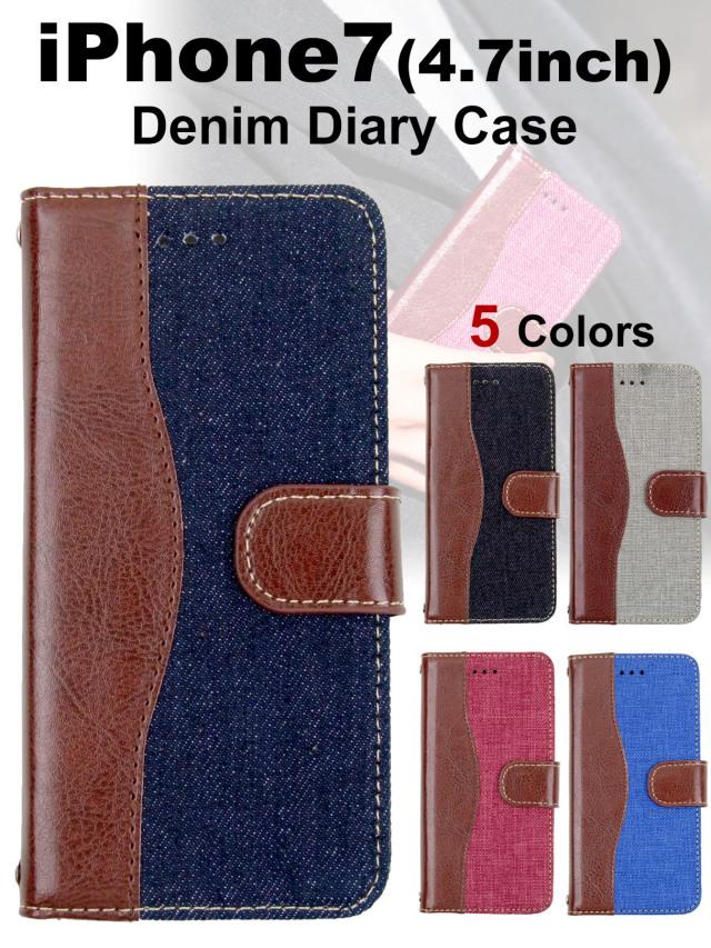 【iPhone7】デニム&レザー手帳型ケース サイドレザーが柔らかさを感じるデザイン スタンド機能付き