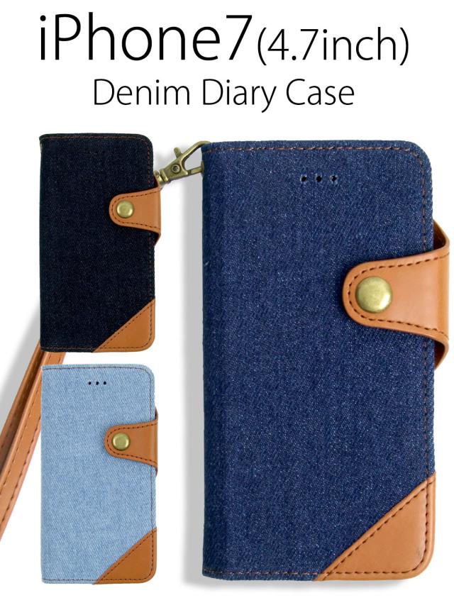 【iPhone7】セパレートタイプ デニム&レザー手帳型ケース インナーが取り外し可能な多機能ケース 専用レザーストラップ スタンド機能付き
