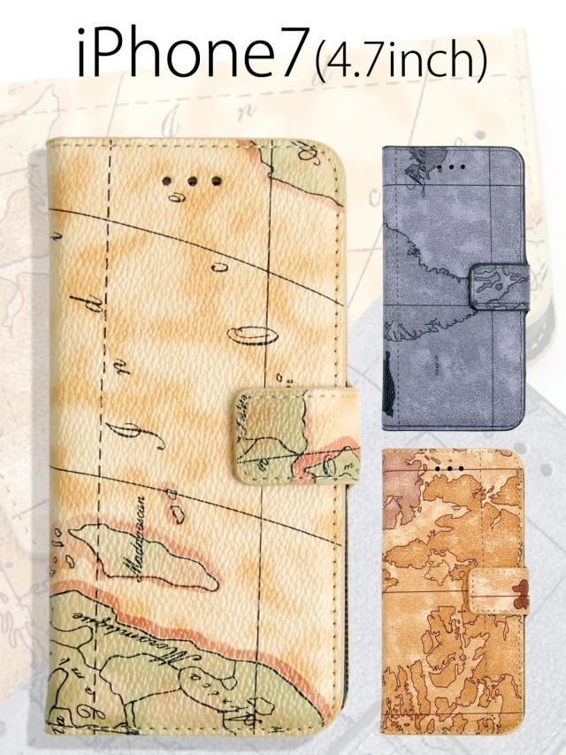 【iPhone7】世界にひとつだけの地図柄手帳型ケース クラシックな世界地図を切り抜いたオンリーワン オトナの手帳型ケース