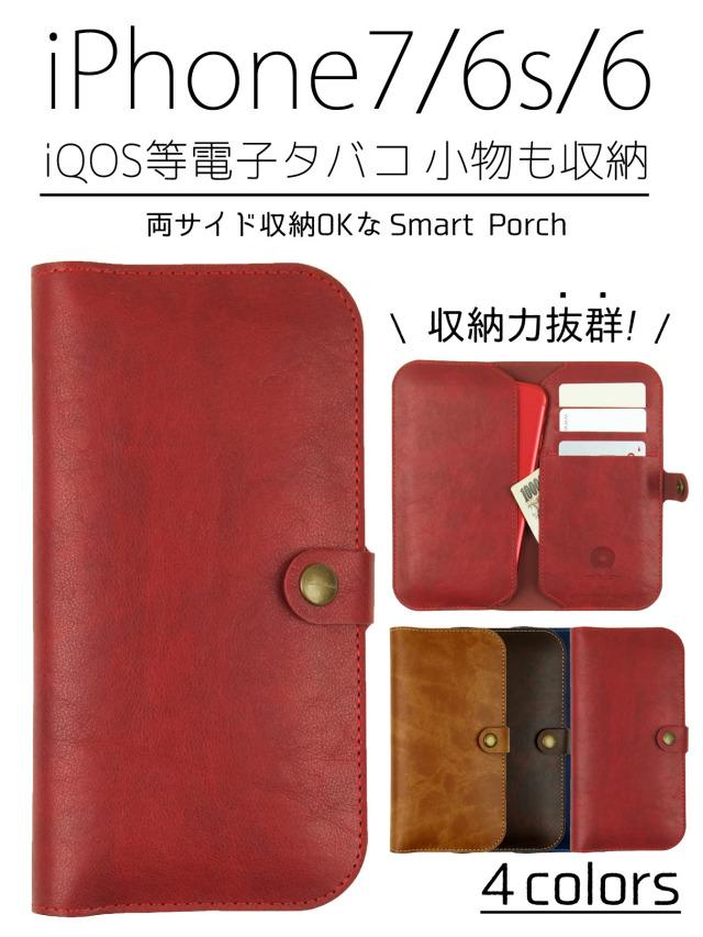 【iPhone7/6/6s】 手帳型カバーケース スマホ iPhone IQOS 小物 カード 色々収納 手になじむナチュラルテイスト 全4色