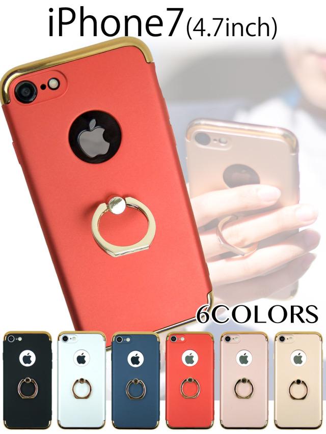 【iPhone7】リング付きiPhoneケース スマホの使い心地が変わる 360度自由自在で落下防止にもスタンドにも 背面リング一体型ケース