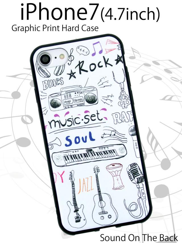 【iPhone7】音楽モチーフ 温かみのあるホワイトベース どんなスタイルにも溶け込むポップなグラフィック マット仕上げハードケース スマホケース