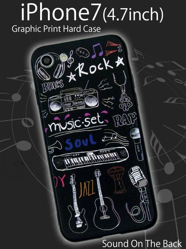 【iPhone7】音楽モチーフ オトナなブラック どんなスタイルにも溶け込むポップなグラフィック マット仕上げハードケース スマホケース