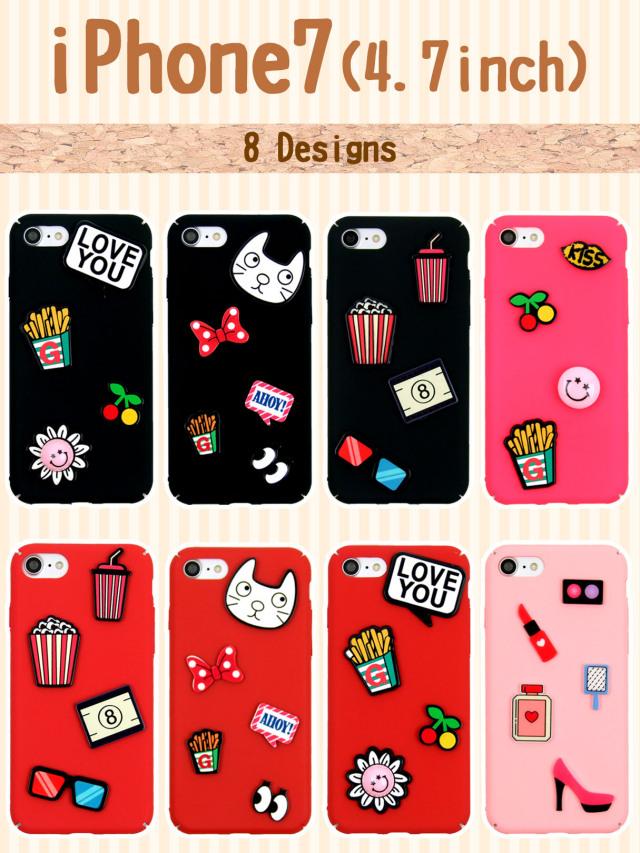 【iPhone7】 ファンシーデコ ハードケース キュートで大人可愛いハードケース デコベースにも iPhoneケース