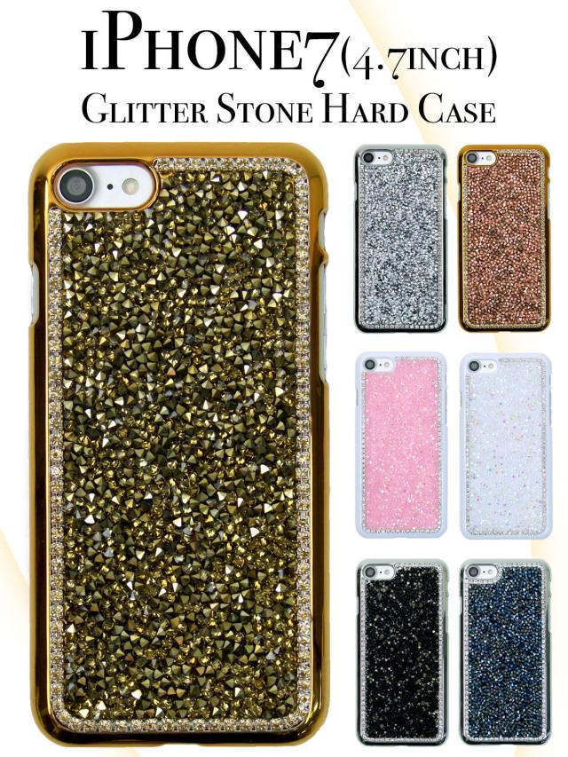 【iPhone7】輝くグリッターストーン ゴーシャスシェルジャケット ラインストーンハードケース スマホケース 全6カラー