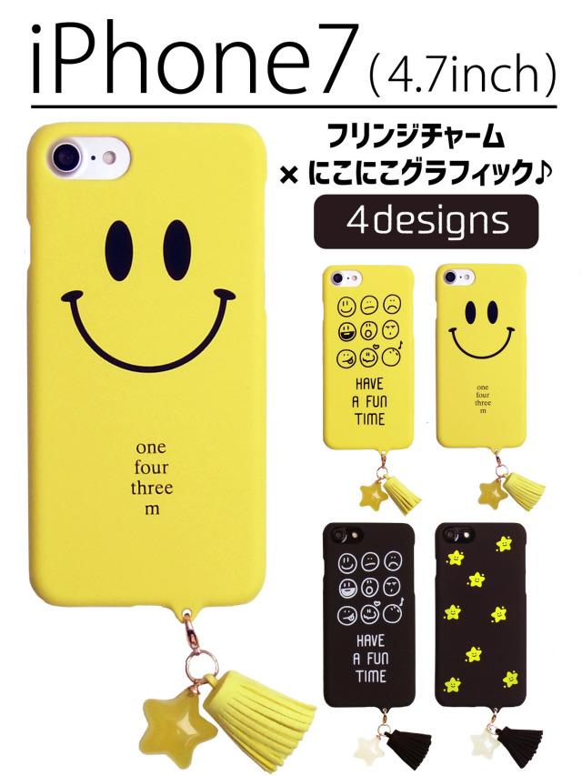 iPhone7 にこちゃんケース