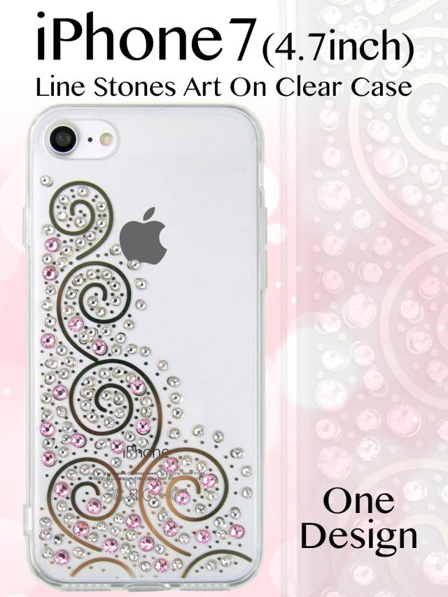 【iPhone7】シリーズ3 可愛いラインストーンアート キラキラデザインクリアケース スマホケース