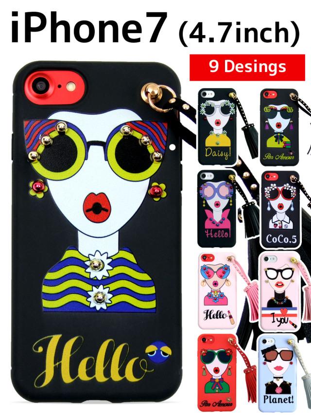 【iPhone7】 グラフィック×タッセル×スタッズ ソフトケース Hello Daisy I love you Planet パンキッシュ/超個性派 ゲキカワ9デザイン
