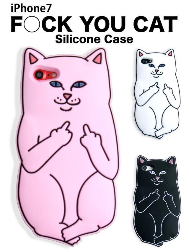 【iPhone7】 アノイングキャット 中指立てちゃってる ソフトケース シリコン素材で扱いやすい ゆるカワ ピンク