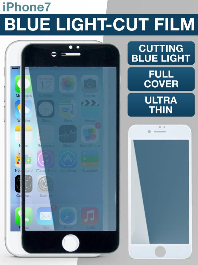 【iPhone7】まぶしいブルーライトをカット! フェイスフルカバー ブルーライトカットフィルム ガラス ラウンドエッジで端までカバー ブラック ホワイト 2色