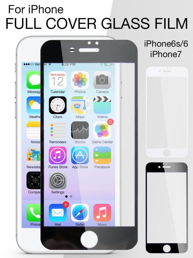 【iPhone 7 7Plus 6 6s】フェイスフルカバー ガラスフィルム 薄型デザイン 飛散防止