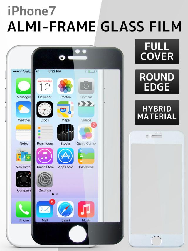 【iPhone7】フェイスフルカバー アルミフレームガラスフィルム ラウンドエッジで端までカバー 薄型デザイン ブラック ホワイト 2色