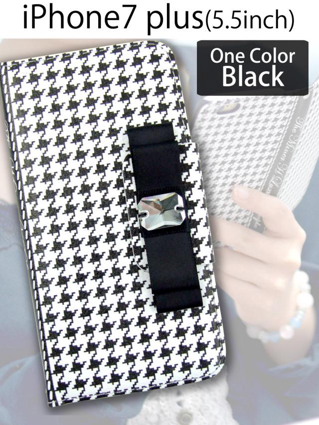 【iPhone7 plus】人気の千鳥柄手帳型ケース 帯にシルク調のブラックリボン センスの良いモノトーンデザイン レトロ おしゃれ フェミニン