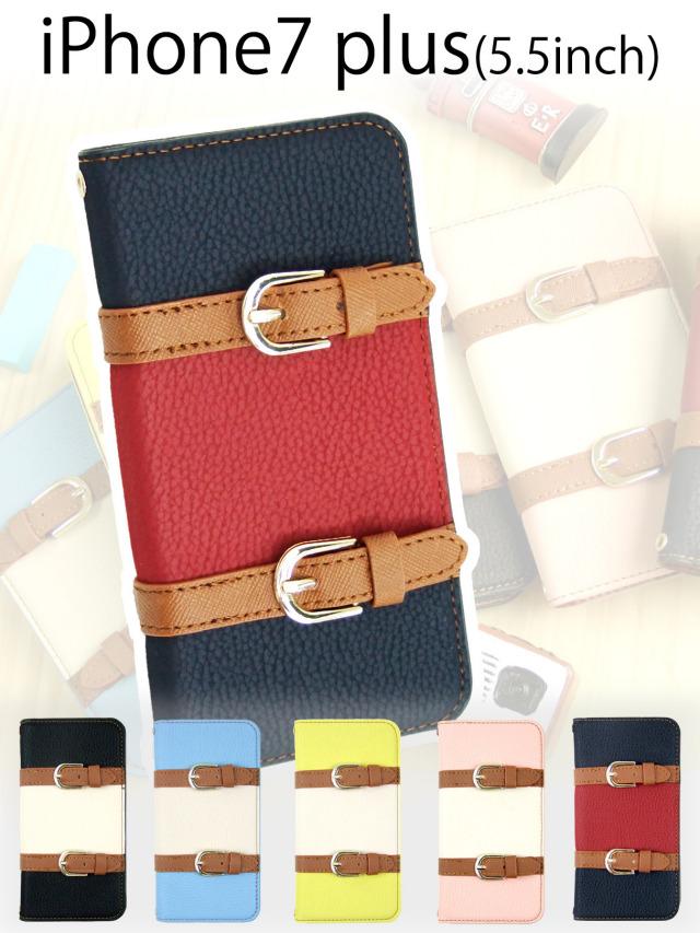 【iPhone7 plus】ツートンカラーがかわいい 手帳型iPhoneケース 2本ベルトがアクセント カラーパターンは選べる5種類
